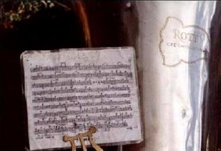 <center>ARMONÍA MUSICAL</center>